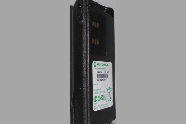 Bateria PRO5150 HNN9010 Intrinsecamente