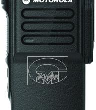 Rádio Portátil DGP5050e