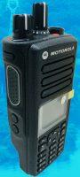 Rádio Transceptor DGP8550e